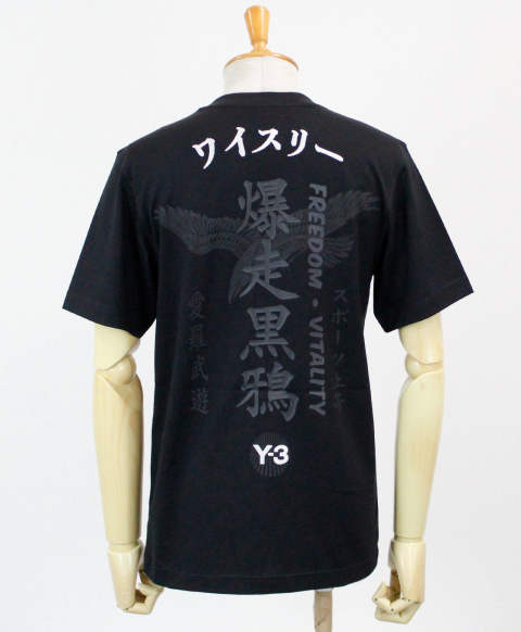 ロゴ S/S Tシャツ U CRFT GRAPHIC SS TEE [GD5061-APPS20] BLACK/SILVER